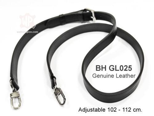 leather shoulder strap, สายสะพาย, สายกระเป๋า